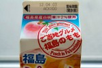 Peach ice tea drink from Fukushima © Camille Oger