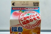Peach ice tea drink from Fukushima  Camille Oger