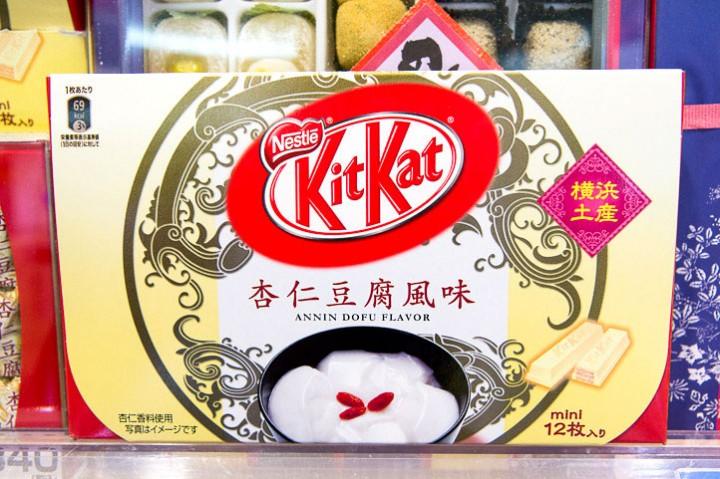 Kit Kat annin dofu © Camille Oger