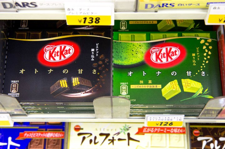 Kit Kat dark chocolate and green tea © Camille Oger