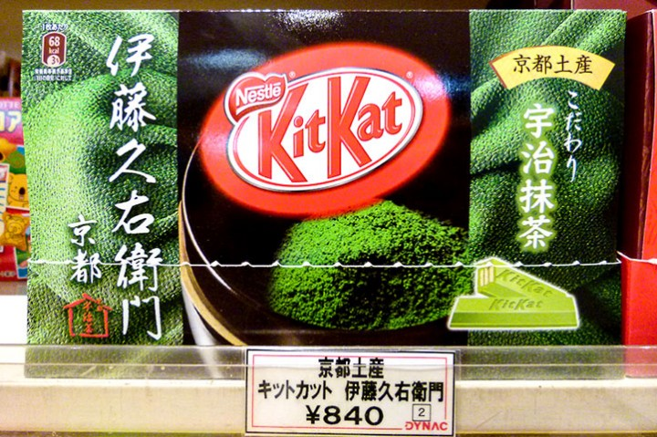Kit Kat matcha green tea © Julien Morello