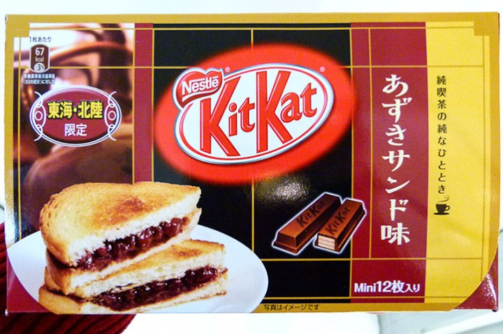 Kit Kat ogura toast © Julien Morello