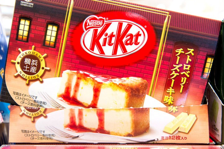 Kit Kat strawberry cheesecake © Camille Oger