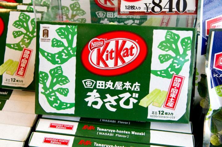 Kit Kat wasabi © Camille Oger
