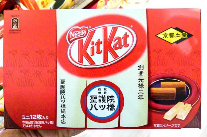Kit Kat yatsuhashi © Julien Morello