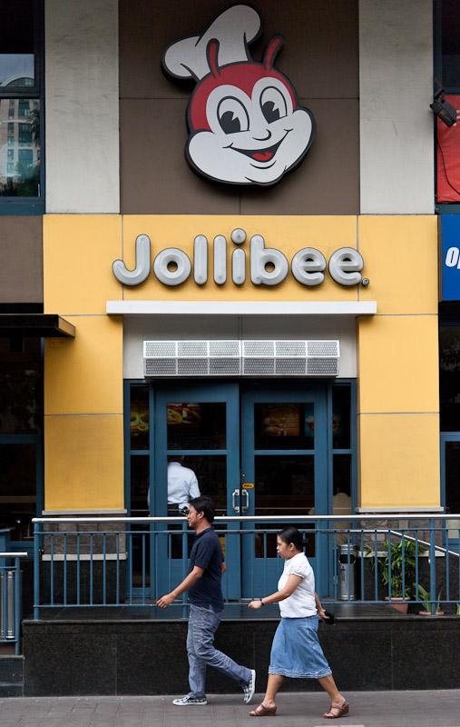 Devanture d'un Jollibee à Pasig, Manille © Quentin Gaudillière