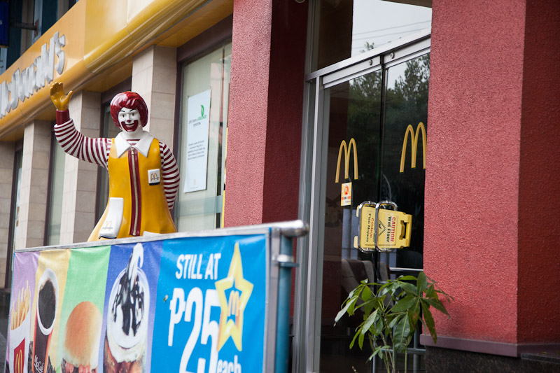 Mc Donald's de Pearl Drive, Ortigas, fermé pendant le typhon © Quentin Gaudillière