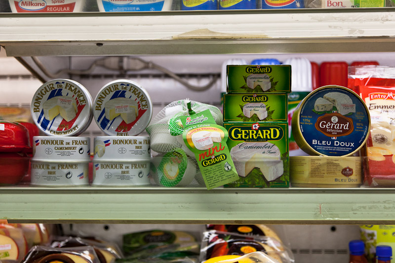 Rayon fromage au supermarché © Quentin Gaudillière