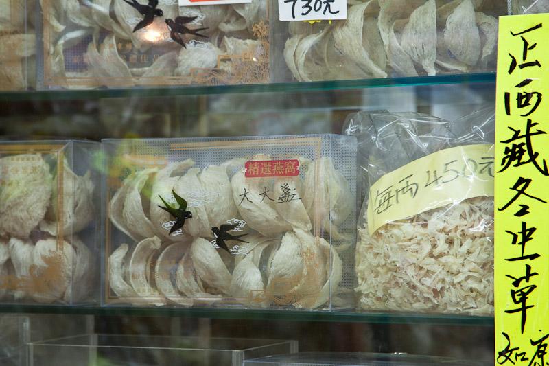 Nids d'hirondelle à Hong Kong © Quentin Gaudillière