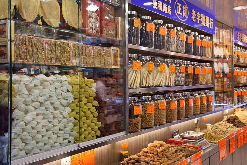 Nids dans une pharmacie traditionnelle, Hong Kong © Quentin Gaudillière