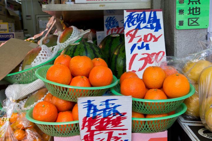 Fruits à Tokyo © Camille Oger