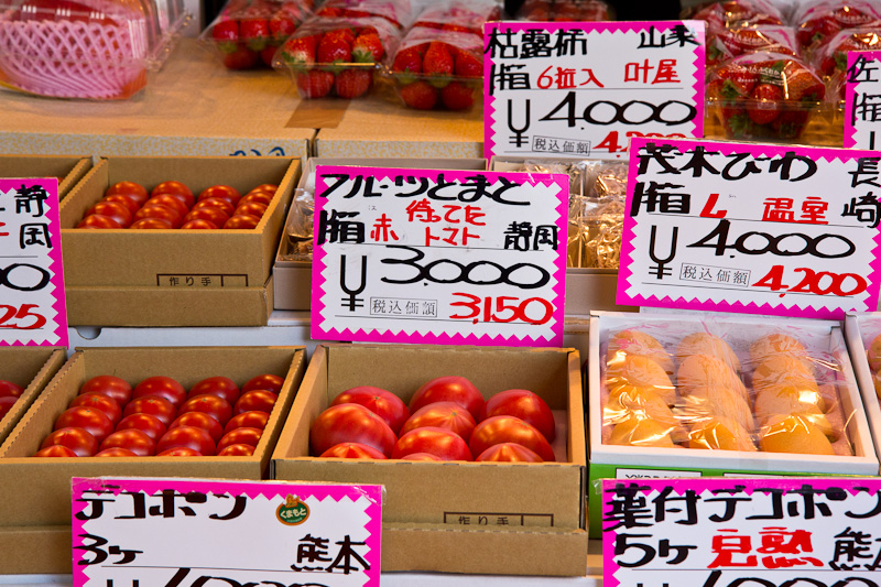 30 euros les 10 tomates à Tsukiji © Camille Oger