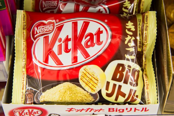 Kit Kat balls kinako © camille Oger