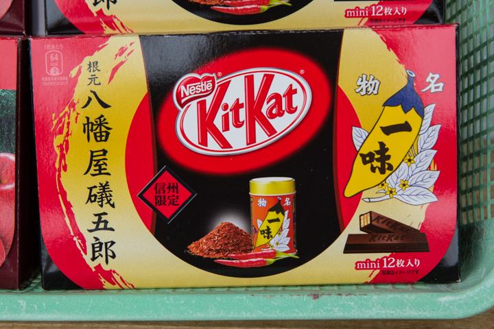 Kit Kat shichimi togarashi ©Camille Oger