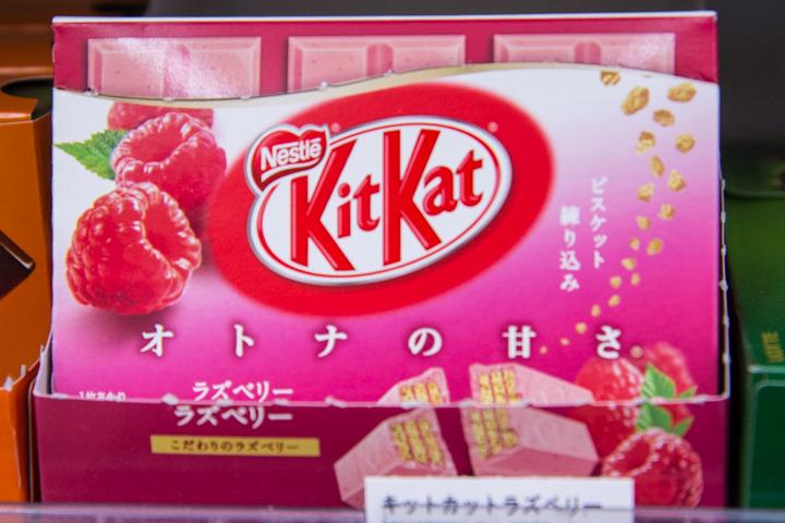 Kit Kat framboise © Camille Oger