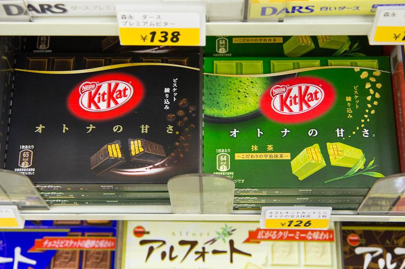 Kit Kat au chocolat noir © Camille Oger