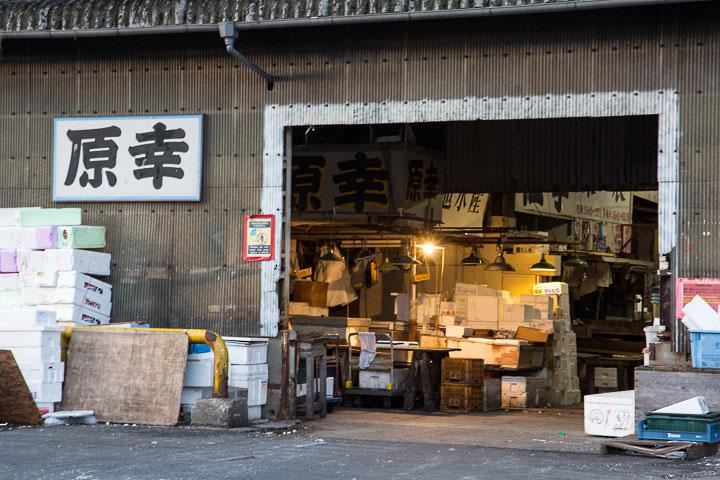 Halle de Tsukiji vue de l'extérieur, un jour férié © Camille Oger