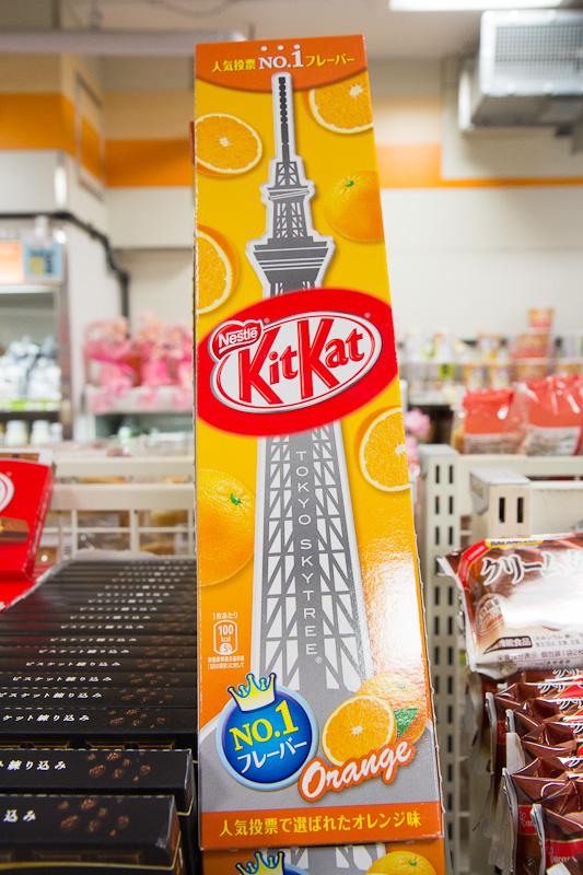 Kit Kat à l'orange © Camille Oger