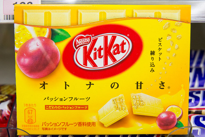 Kit Kat fruit de la passion © Camille Oger