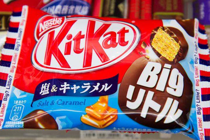 Kit Kat Balls sel et caramel © Camille Oger