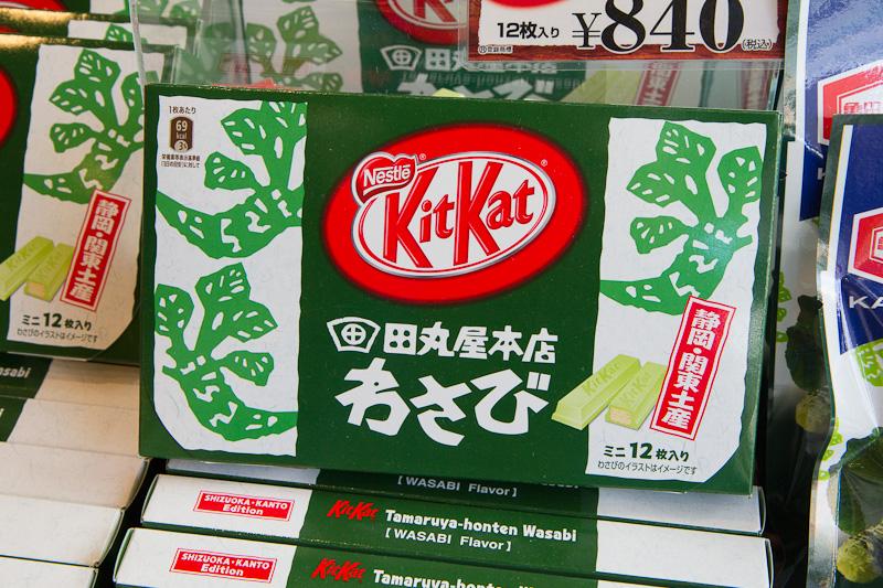 Kit Kat au wasabi © Camille Oger