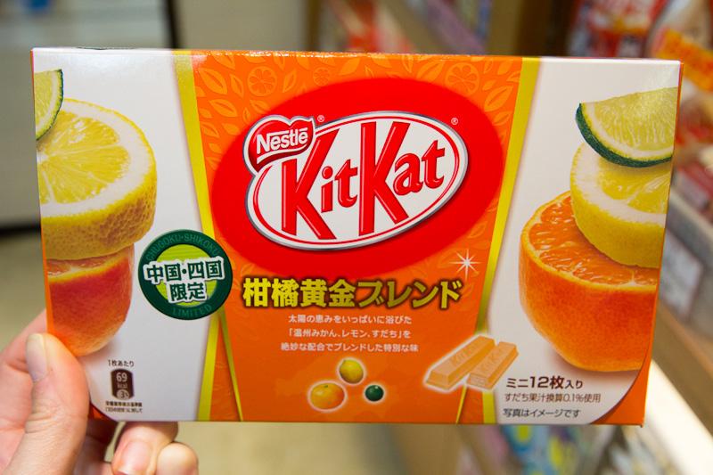 Kit Kat aux agrumes © Camille Oger