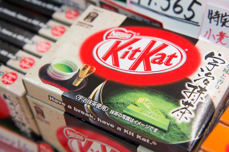 Kit Kat au thé vert © Camille Oger