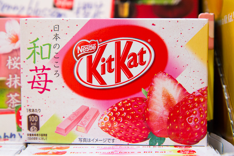 Kit Kat à la fraise © Camille Oger