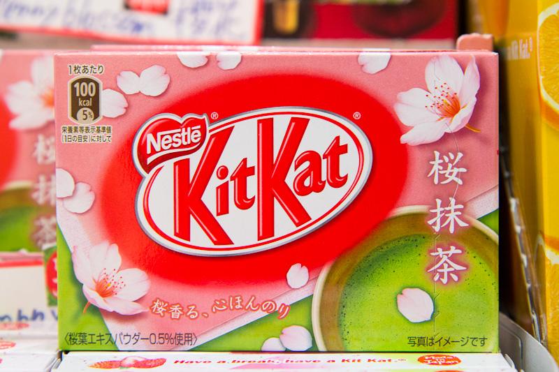 Kit Kat fleur de cerisier et thé vert © Camille Oger