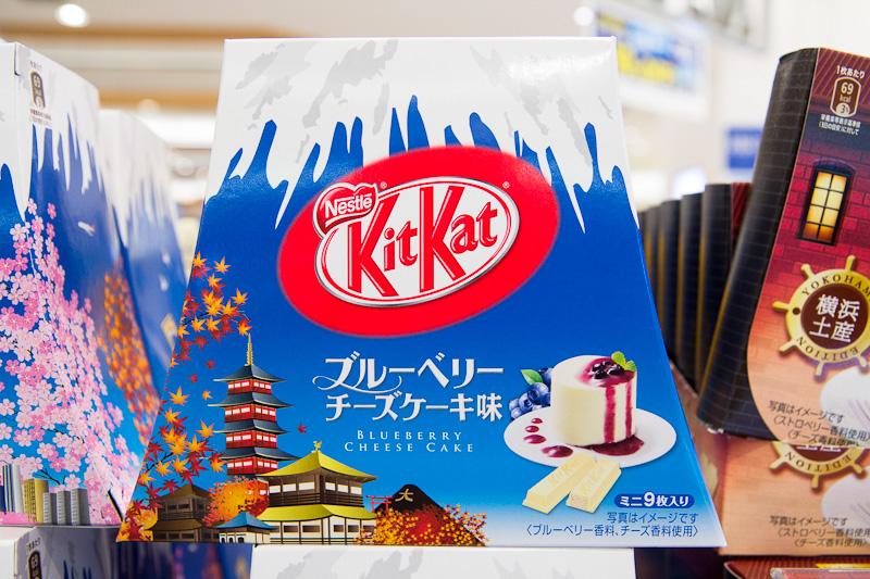 Kit Kat au cheesecake à la myrtille © Camille Oger