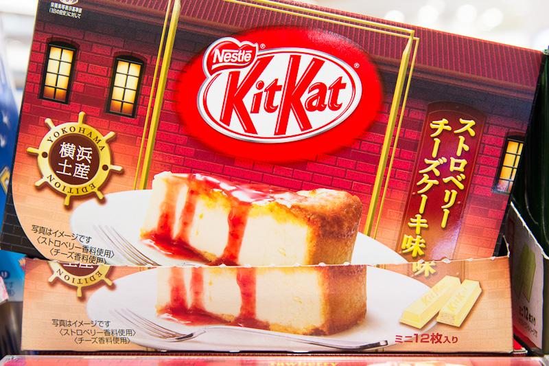 Kit Kat au cheesecake à la fraise © Camille Oger