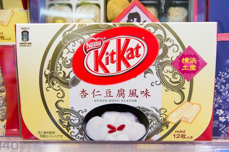 Kit Kat à la gelée d'amande © Camille Oger