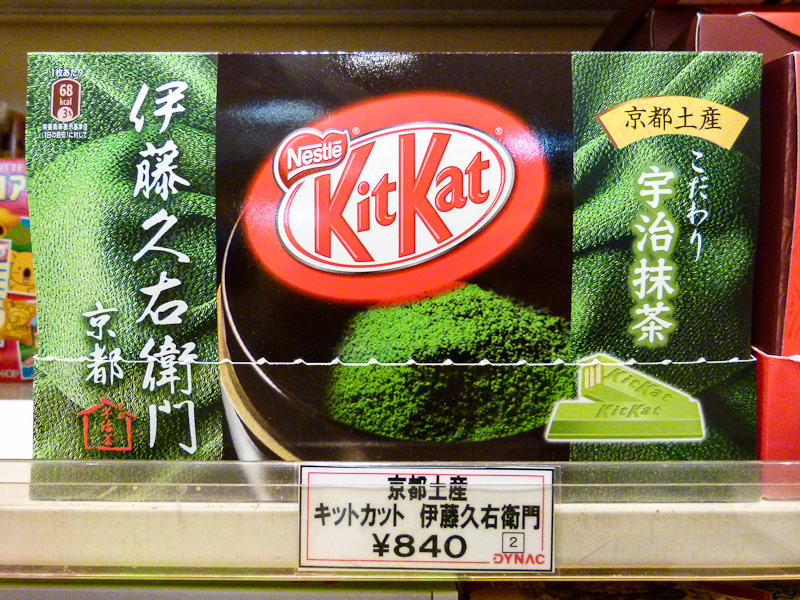 Kit Kat au matcha © Julien Morello