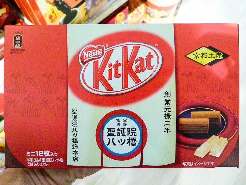 Kit Kat au yatsuhashi © Julien Morello