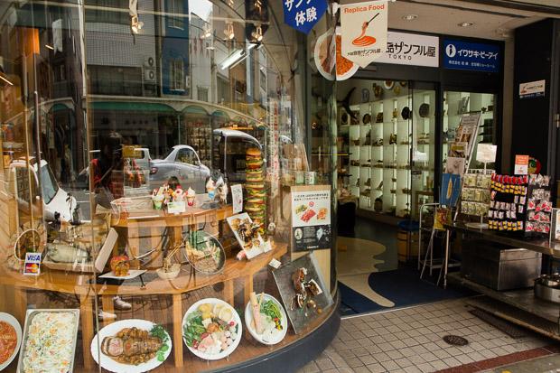 Le magasin d'Iwasaki Be-I à Tokyo © Camille Oger