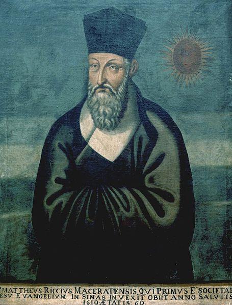 Matteo Ricci en 1610 par le Chinois Emmanuel Pereira, né Yu Wen-hui