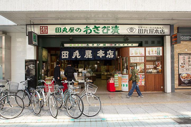 Boutique Tamaruya, spécialiste du wasabi à Shizuoka © Camille Oger