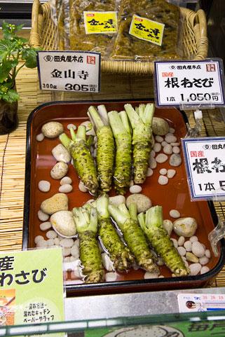 Racines de wasabi à Shizuoka © Camille Oger