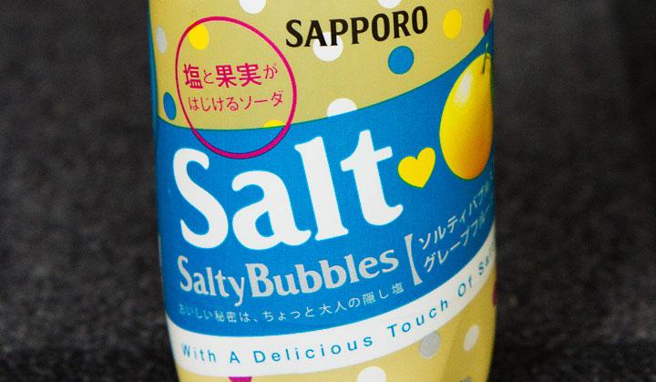 Soda japonais salé au pamplemousse © Camille Oger