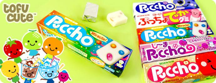 Puccho, le bonbon star du Japon © Tofu Cute