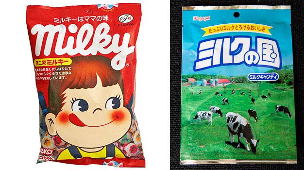 Peko-chan, l'emblème de Fujiya , et le bonbon bucolique © Camille Oger