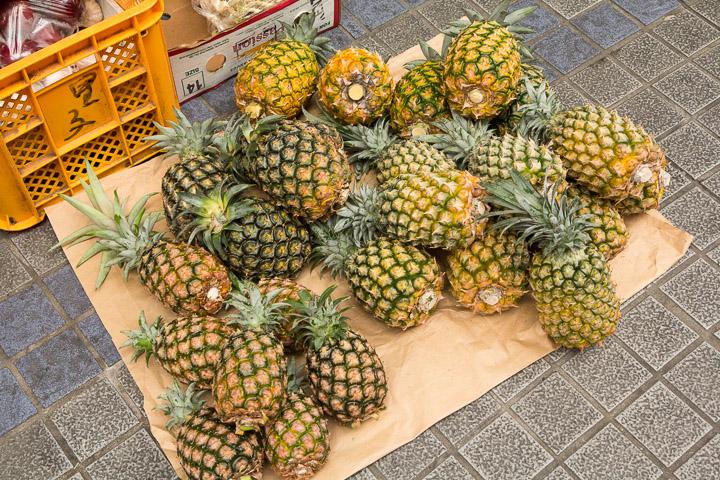 Ananas d'Ishigaki © Camille Oger