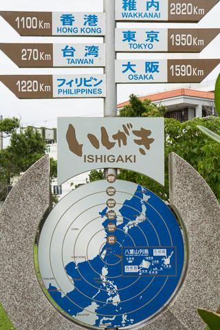 Ishigaki, tout près de Taïwan © Camille Oger