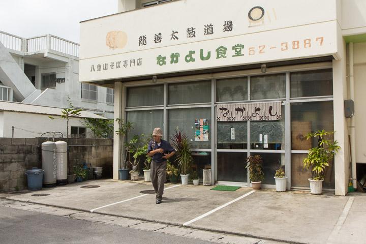 Nakayoshi shokudō et client habitué © Camille Oger
