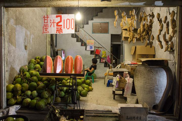 Pastèques, cocos et patates douces à Penghu © Camille Oger