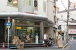Magasin halal au Japon © Camille Oger