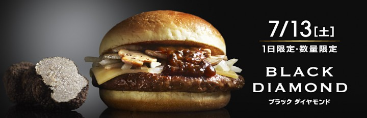Black Diamond, burger à la truffe de McDonald's Japon