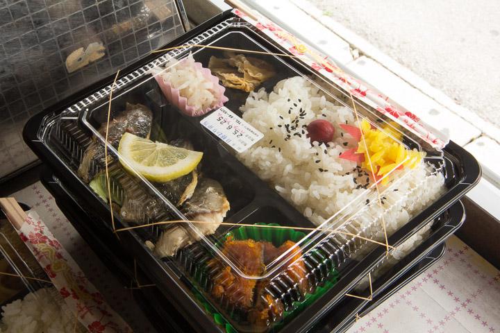 Bentō fraîchement préparé © Camille Oger