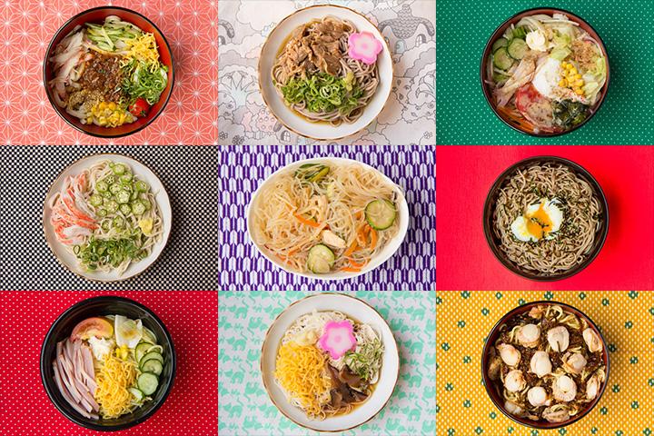 Nouilles froides japonaises © Camille Oger