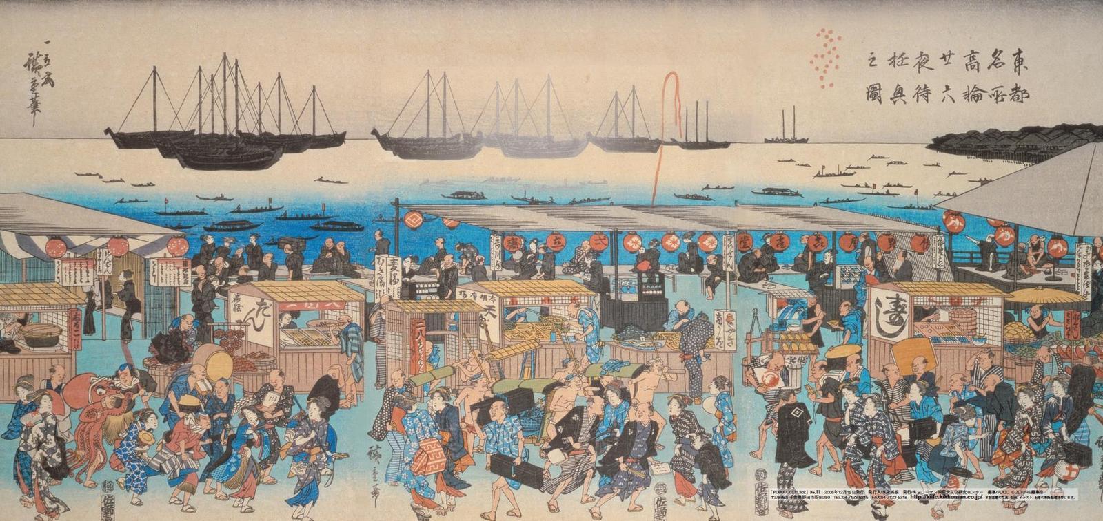 Street food à l'époque d'Edo, par Hiroshige